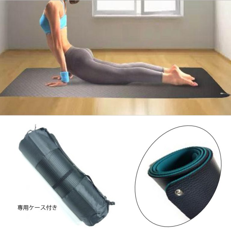 yogamat18060